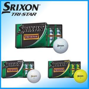 ダンロップ SRIXON スリクソン TRI-STAR トライスター ゴルフボール(12個入)【2016秋冬継続】