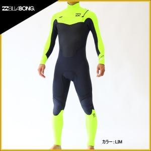 【訳あり!】ビラボン ウェットスーツ メンズ 4×3mm チェストジップフルスーツ ウェットスーツ アウトレット品|zero1surf
