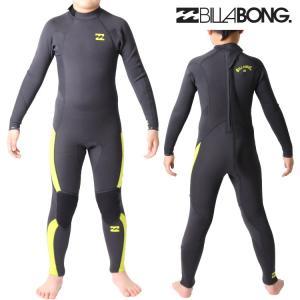 ビラボン ウェットスーツ キッズ 子供用 3×2mm フルスーツ ウエットスーツ サーフィンウェットスーツ Billabong Wetsuits|zero1surf
