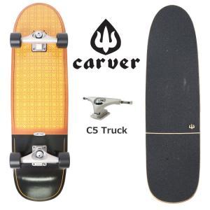 Carver カーバー スケートボード BEL AIR(ベル エアー)モデル 32.25インチ C5トラック CARVER SKATEBOARDS zero1surf