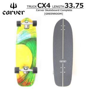 Carver カーバー スケートボード 33.75