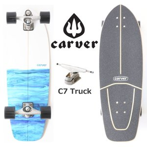 Carver カーバー スケートボード 31