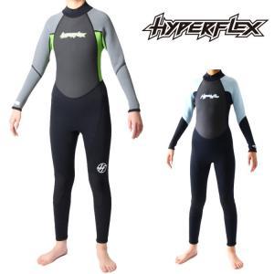 ハイパーフレックス ウェットスーツ キッズ ジュニア 子供用(10歳〜16歳用) 3×2mm フルスーツ ウエットスーツ サーフィンウェットスーツ|zero1surf