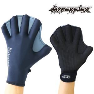 ハイパーフレックス パドルグローブ 1.5mm サーフグローブ サーフィングローブ Hyperflex Surf Glove|zero1surf
