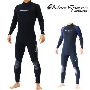 ネオスポーツ ウェットスーツ メンズ 3×2mm フルスーツ ウエットスーツ ダイビングウェットスーツ Neosport Wetsuits|zero1surf