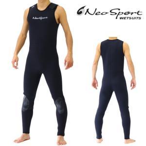 ネオスポーツ ウェットスーツ メンズ 5mm ロングジョン ウエットスーツ ダイビングウェットスーツ Neosport Wetsuits|zero1surf