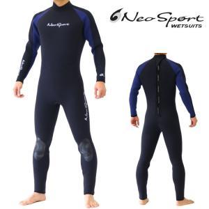 ネオスポーツ ウェットスーツ メンズ 7×5mm フルスーツ ウエットスーツ ダイビングウェットスーツ Neosport Wetsuits|zero1surf