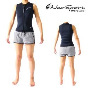 ネオスポーツ ウェットスーツ レディース ベスト ウエットスーツ ダイビングウェットスーツ Neosport Wetsuits|zero1surf