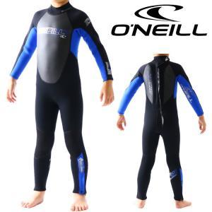 オニール ウェットスーツ キッズ 子供用 3×2mm フルスーツ ウエットスーツ サーフィンウェットスーツ O'neill Westuits|zero1surf