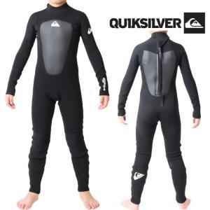 クイックシルバー ウェットスーツ キッズ 子供 3×2mm フルスーツ ウエットスーツ サーフィンウェットスーツ Quiksilver Wetsuits|zero1surf