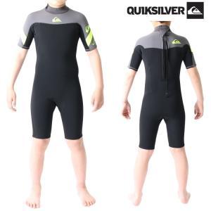 クイックシルバー ウェットスーツ キッズ 子供用 スプリング 2mm ウエットスーツ サーフィンウェットスーツ Quiksilver Wetsuits|zero1surf