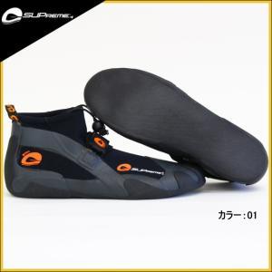 シュプリーム SUP サップ用 ブーツ