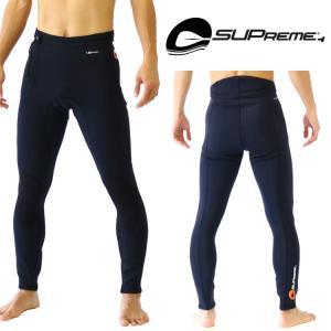 SUP(サップ)ウェットスーツ SUPREME(スプリーム) メンズ ロングパンツ コンツアー 1.5mm ネオプレンモデル サップウェットスーツ Supreme Wetsuits|zero1surf