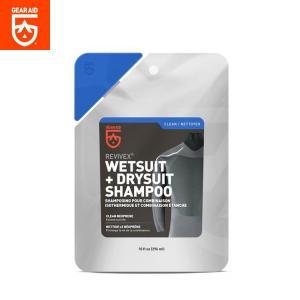 ウェットスーツシャンプー 香りが少なく塩素にも対応|zero1surf
