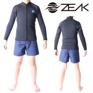 ZEAK(ジーク) ウェットスーツ キッズ 子供用 長袖 タッパー ジャケット ウエットスーツ サーフィン ウエットスーツ ZEAK WETSUITS|zero1surf