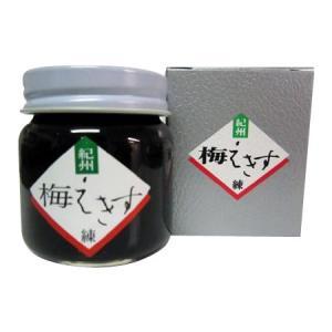 プラム食品 梅エキス(練り) 55g 2個セット|zerocon
