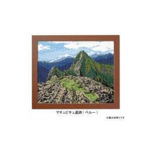 オリムパス 一度は訪れたい世界の名所 マチュピチュ遺跡(ペルー) 7438 zerocon