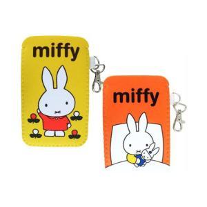 miffy ミッフィー ソフトペンケース|zerocon