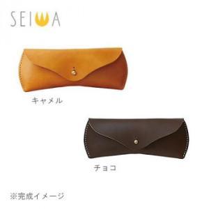 SEIWA (レザークラフト キット2) makeU(メイクユー) メガネケース zerocon