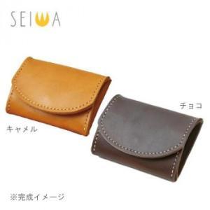 SEIWA (レザークラフト キット2) makeU(メイクユー) コインケース zerocon