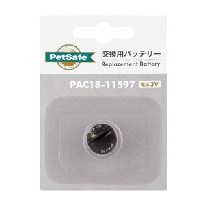 PetSafe Japan ペットセーフ バークコントロール 交換用バッテリー (3V) PAC18-11597|zerocon