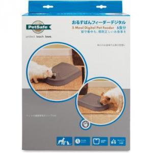 PetSafe Japan ペットセーフ おるすばんフィーダー デジタル 5食分 PFD18-14900|zerocon