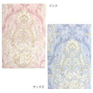 メリーナイト 日本製 綿100% 掛け布団カバー セレナーデ シングル 150×200cm|zerocon