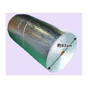 送料無料、遮熱シート、遮熱材、反射材、屋根、壁、ラミパックSD-W LAMI PACK SD 酒井化学工業 アルミ 純度99%、反射率97%|zerocon