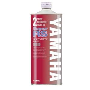 オートルーブスーパーRS(化学合成) 1L(リットル) YAMAHA(ヤマハ・ワイズギア)