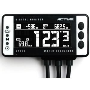 デジタルモニターV4 スピードメーター ACTIVE(アクティブ)|zerocustom