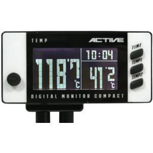 デジタルモニターデュアルテンプ・気温センサー ACTIVE(アクティブ)|zerocustom