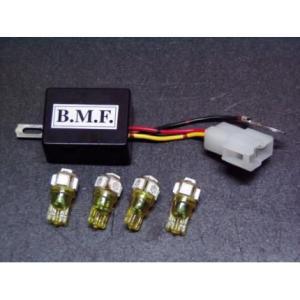 LEDウインカーバルブ・デジタルリレーセット ビームーンファクトリー(B-MoonFactory)|zerocustom