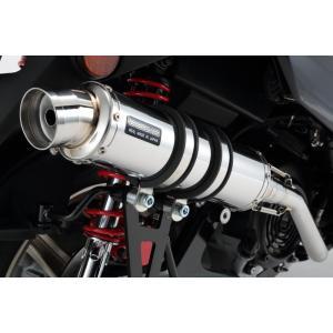 【セール特価】シグナスX SR(CYGNUS-X SR)SEA5J/2BJ-SED8J R-EVO(レーシングエヴォ)マフラー ステンレスサイレンサー 政府認証モデル BEAMS(ビームス)|zerocustom