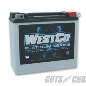 WCP20L PLATINUMシリーズ(AGMバッテリー)純正65989-97C互換 WESTCO(ウエストコ)|zerocustom