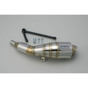シグナスX SR(CYGNUS-X)SEA5J BB-SHOOTエアクリーナー ステンレス ADIO(アディオ)|zerocustom