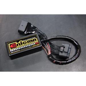 マジェスティS(MAJESTY) ENIGMA type RTF(エニグマ)インジェクションコントロールサブコン Bluetooth接続モデル DiLTS(ディルツ ジャパン)