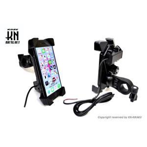 2WAYタイプ 携帯ホルダー USB電源付き タイプ2 KN企画|zerocustom