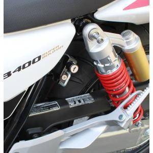 【セール特価】CB400SF・SB(14年〜) ヘルメットロック ブラック KIJIMA(キジマ)|zerocustom