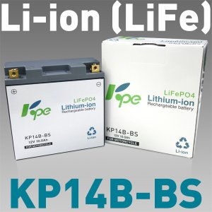 【モニター価格】【あすつく対象】KP14B-BS リチウムイオンバッテリー(GSユアサ GT14B-4互換) KPE zerocustom