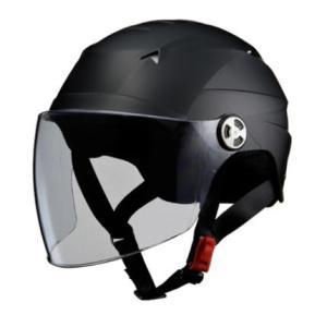SERIO RE-40 マットブラック 開閉シールド付きハーフヘルメット フリーサイズ(57〜60cm未満) リード工業