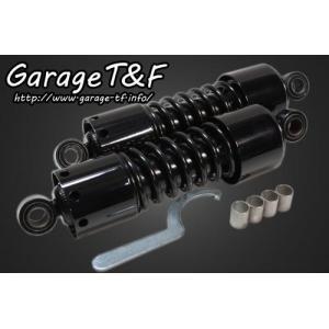 SR400 ツインサスペンション280mm ブラック ガレージT&F|zerocustom