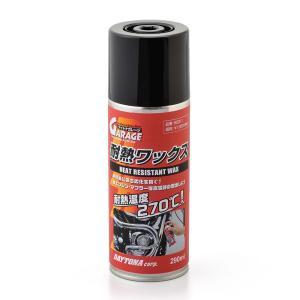 【容量】容量:290ml 【商品説明】オートバイのエンジン・マフラー等のツヤ出し保護剤です。 ●優れ...