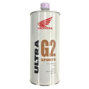 【あすつく対象】ウルトラ G2 10W-40 1リットル(1L)(4サイクルエンジンオイル) HONDA(ホンダ)|zerocustom