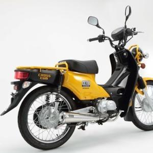 【適合車種】クロスカブ(CROSS CUB) 【適合型式】EBJ-JA10 【適合年式】2013年〜...
