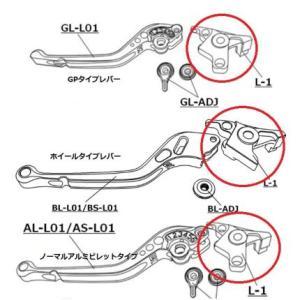 GSX400S KATANA(カタナ) 補修用 アルミビレットレバー取付アタッチメント クラッチ側 U-KANAYA|zerocustom