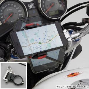 【あすつく対象】バイク用スマートフォンホルダーWIDE(iPhone5・6・6Plus・7・7Plus・8・8plus・X対応)リジットタイプ iH-550D DAYTONA(デイトナ)|zerocustom