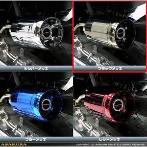 PCX125(JF56) パワーフィルターキット ブラックメッキ ASAKURA(浅倉商事)