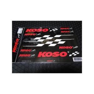 KOSO ステッカーセット (ブラック)210mm×300mm KN企画