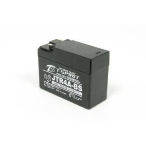 CL50 12VシールタイプMFバッテリーJTR...の商品画像