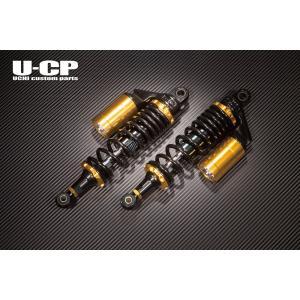 VMAX1200  リアサスペンション(ブラック/ゴールド) U-CP(ユーシーピー)|zerocustom